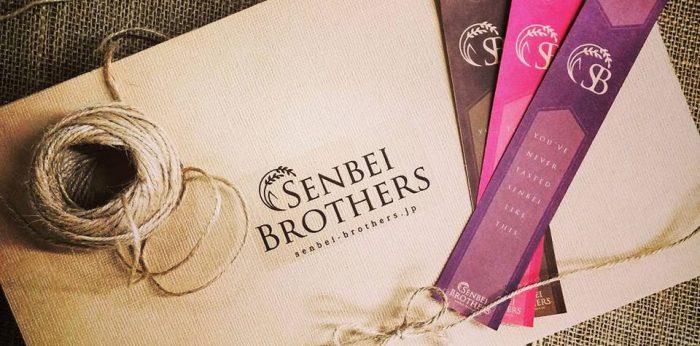 20161031_senbeibrothers1