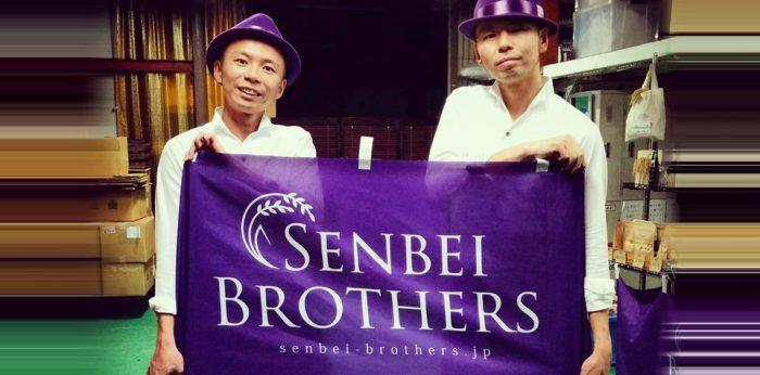 20161031_senbeibrothers2