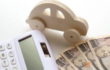 自動車新規登録時・車検毎にかかる『自動車重量税』のまとめ