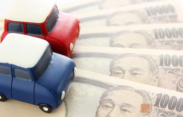 『自動車税』はいくらかかるかまとめ