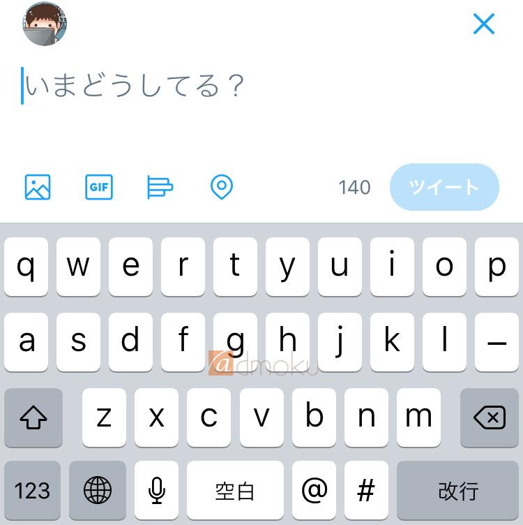 【Twitter】ツイート・プロフィールで改行する方法