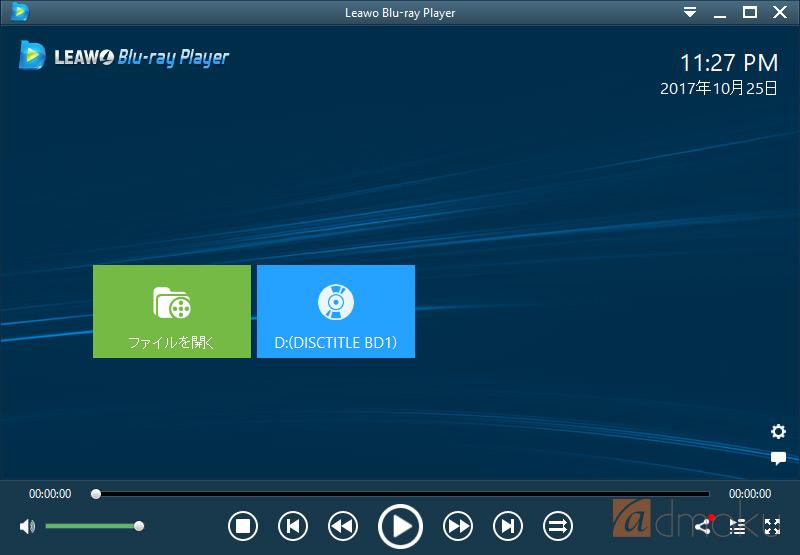 Leawo Blu-ray Player | リージョンコードも変更できる無料のBlu-ray ...