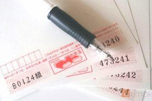 年賀はがき52円は2018年1月7日まで